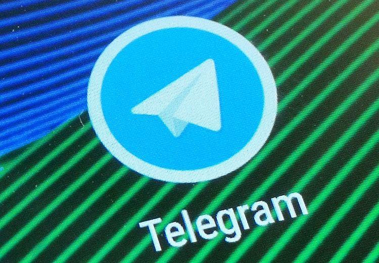 Ich liebe frauen telegram Bewusst Sein