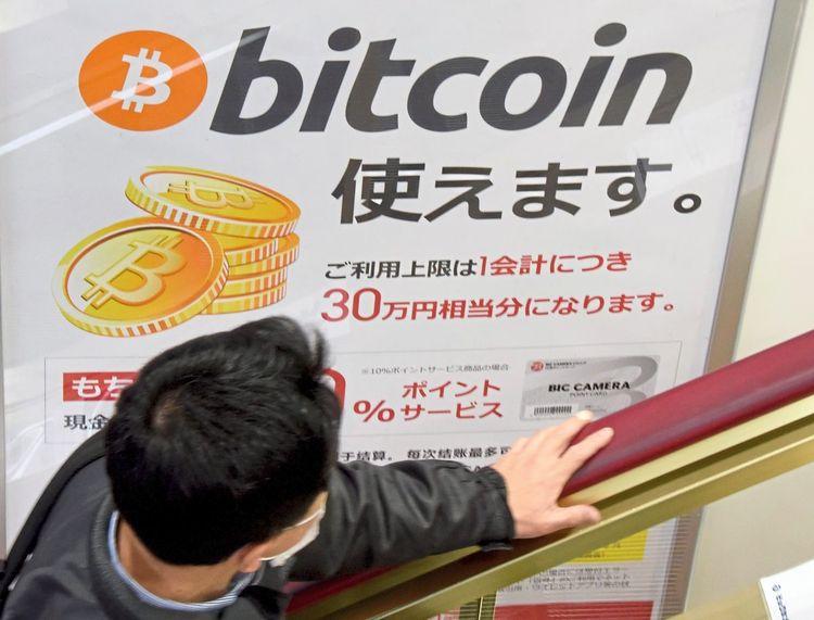 bitcoin-handel sitzen online handelsseiten großbritannien
